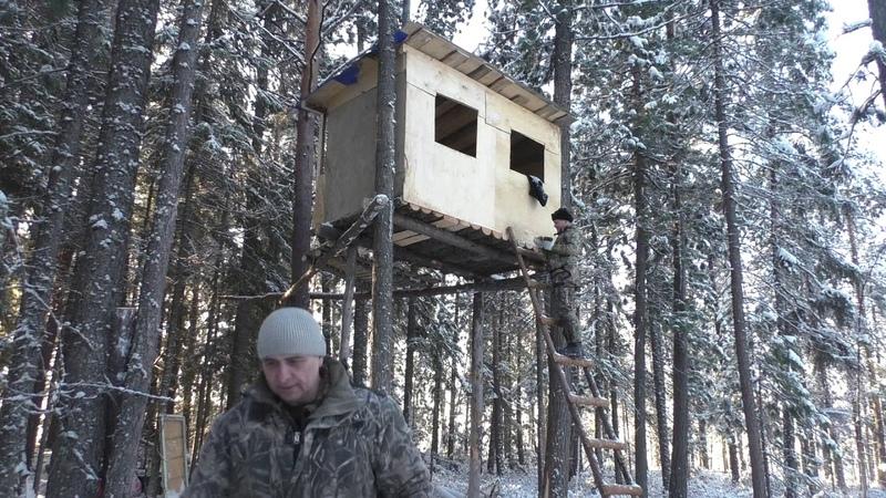 Летающий Лабаз дом на дереве переходная изба Часть №2