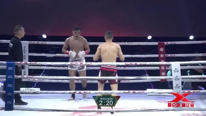Kunlun Fight 85