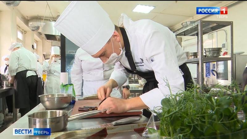 Повара Тверской области отмечают профессиональный праздник