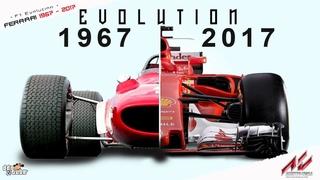 Ferrari - F1 Evolution (1967 - 2017) in Fiorano