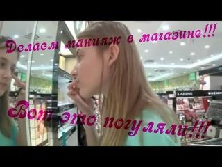 Прогулка по городу Краснодар