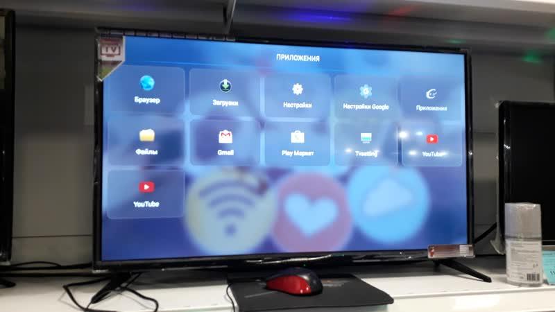 YouTube на телефункен со СТАРЫМ андроидом фантастика или реальность