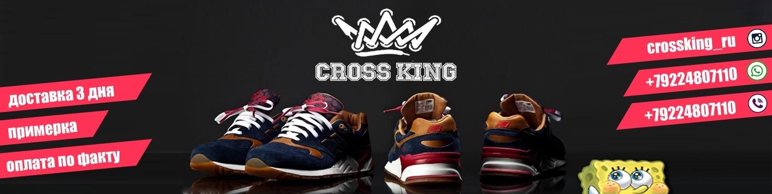 d17976d759a9 CrossKing - магазин спортивной обуви   ВКонтакте