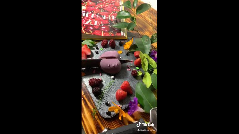 Десерт Бархатное сердце 💜