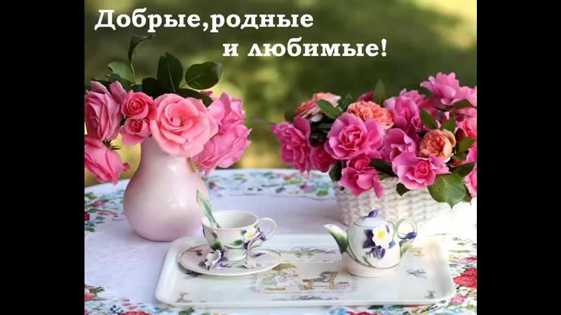 С Днём Бабушек и Дедушек🌹💝🌹💝🌹