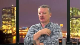Игорь Стрелков: О голодовке Навального, послании Путина ФС и других событиях