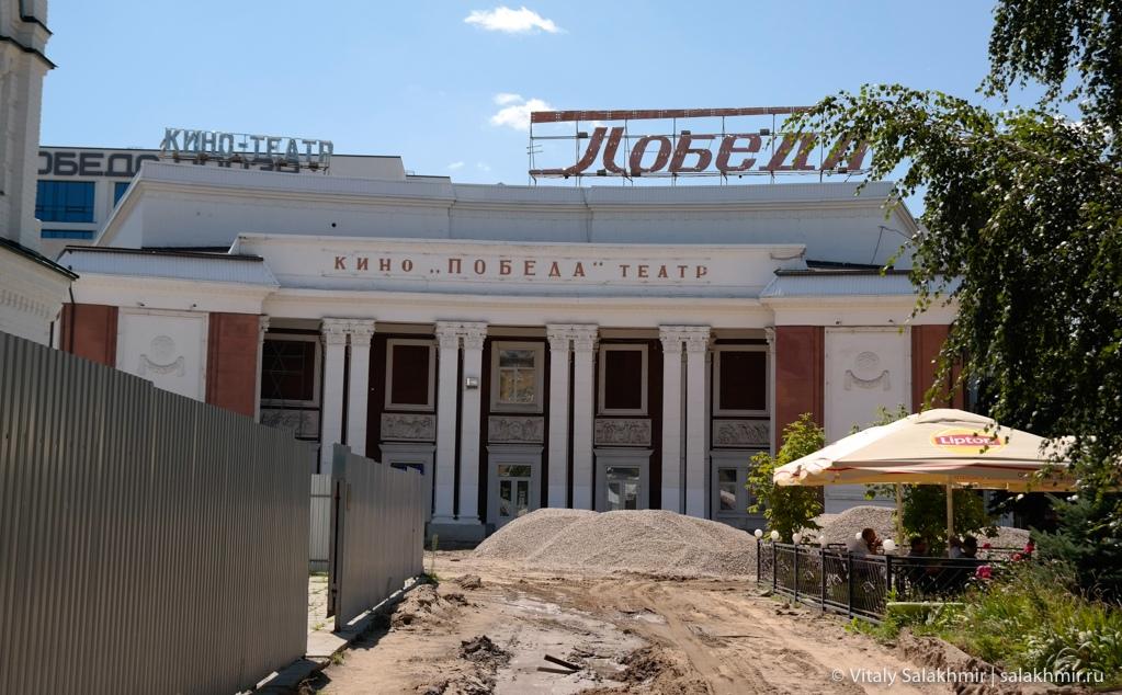 Кинотеатр Победа на площади Кирова в Саратове 2020