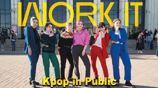 [K-POP IN PUBLIC RUSSIA] NCT U - Work It cover dance by AERIDES