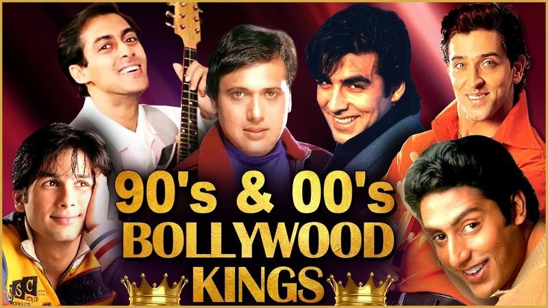 Bollywood Kings 90's 00's Bollywood Hero's Salman Khan Akshay Kumar Aaja Sham Hone Aai