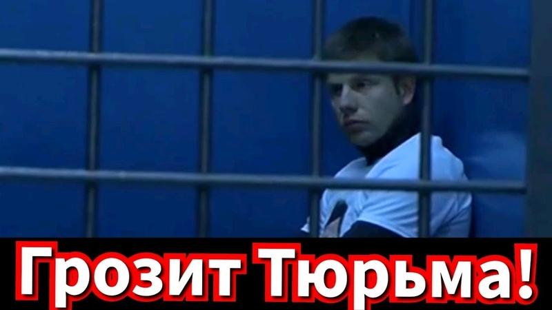Первый пошёл Алексей Гончаренко за Решеткой в наручниках Лицемерный сепаратист и Порохобот