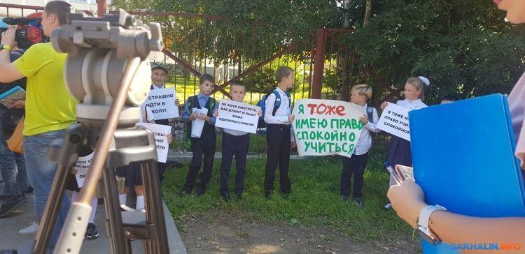 На Сахалине уволился директор школы, где ученики вышли на пикет против третьеклассника