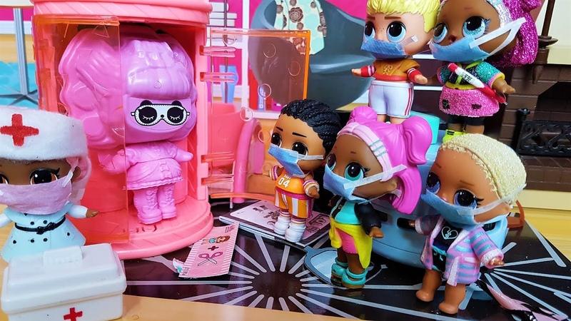КУКЛА ЛОЛ СЮРПРИЗ ИЩЕТ ХОЗЯИНА Новая ЛОЛ на карантине Розыгрыш куклы ЛОЛ Сюрприз lol surprise dolls