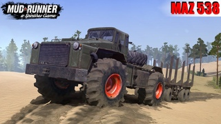 Spintires: MudRunner - MAZ 538 Powerful Truck Driving In The Sand