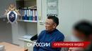 В Якутии по подозрению в злоупотреблении должностными полномочиями задержан ректор ВУЗа