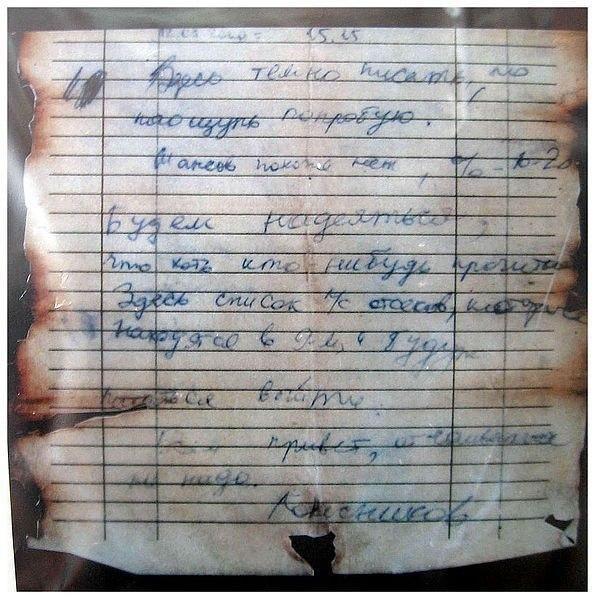 КАТАСТРОФА КУРСКА 12 августа 2000 года на глубине 108 метров в Баренцевом море, в 175 км от Североморска затонула атомная подводная лодка Курск. Все 118 членов экипажа, находившиеся на