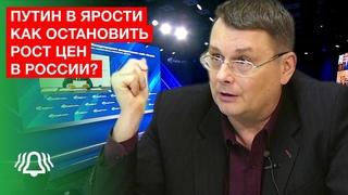 Путин разнес Правительство. Никонов и казахи. Помидоры Алиева. Евгений Федоров. НОВОСТИ 2020