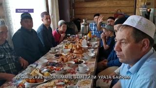Аргаяшские мусульмане отметили праздник Ураза байрам