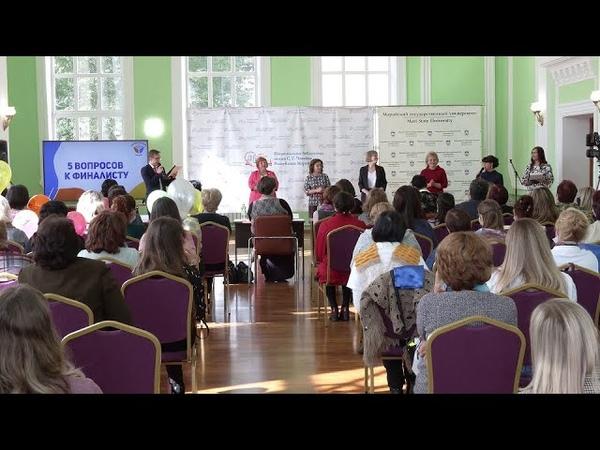 В Марий Эл выбрали лучшего библиотекаря 2020 года