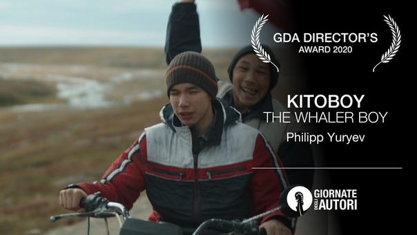 Российская драма «Китобой» Филиппа Юрьева получила главный приз в секции Venice Days на Венецианском кинофестивале