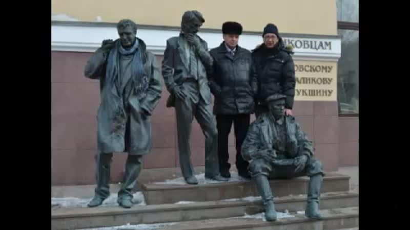 Барнаул-Москва 2 серия