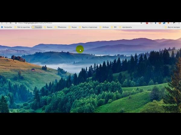 Airdrop от Bitbook 90 BXK 9€ за не сложные действия по социалке и по