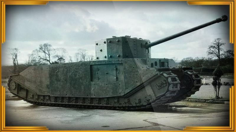 10 редких танков Великобритании которые не пошли в серию