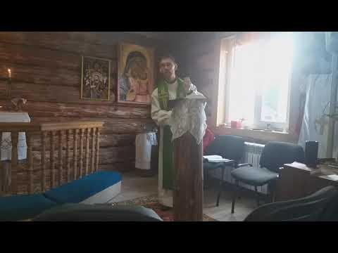 Проповедь на 16 е воскресенье после Троицы 19 09 2021