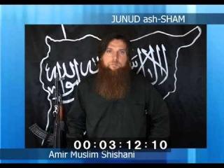 Обращение амира Муслима Щищани касательно происходящего в Шаме