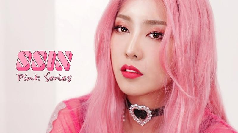 👙핑크극복프로젝트👙1.핫핑크 Overcoming the fear of PINK : Hot pink   SSIN