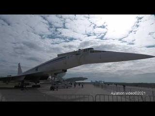 В ГОСТЯХ у ТУ-144Д воскресенье авиасалон МАКС-2021
