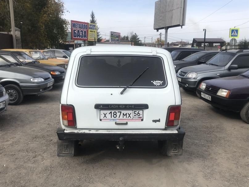 Нива | Объявления Орска и Новотроицка №9867