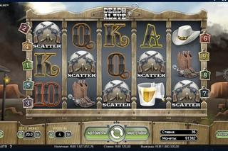 Арендовать онлайн казино мини игровые автоматы скачать