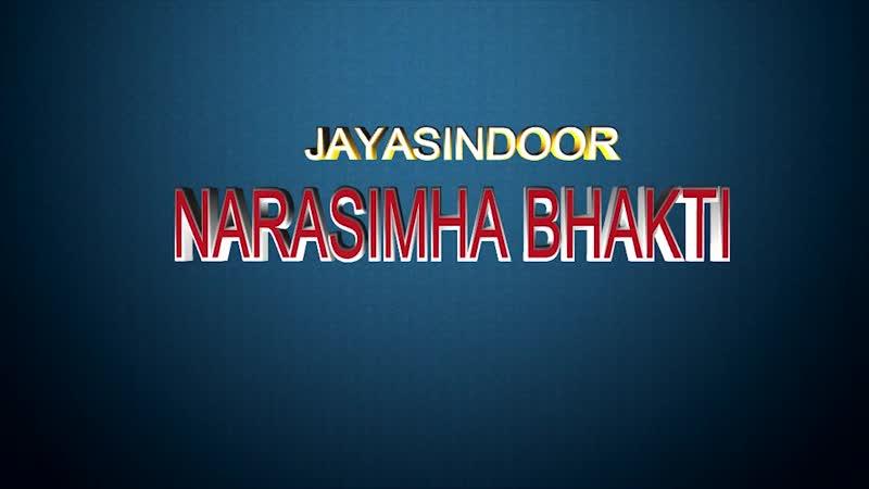 Lakshmi Narasimha Swamy Neeku Vandhanam