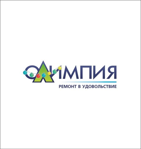 Олимпия Ярославль Интернет Магазин