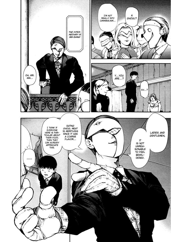 Tokyo Ghoul, Vol.4 Chapter 37 Banquet, image #15