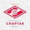 ФК «Спартак-2 Москва»
