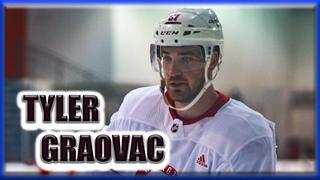 Tyler Graovac (Тайлер Грейовак)