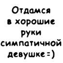 Фотоальбом Деньки Денисовича