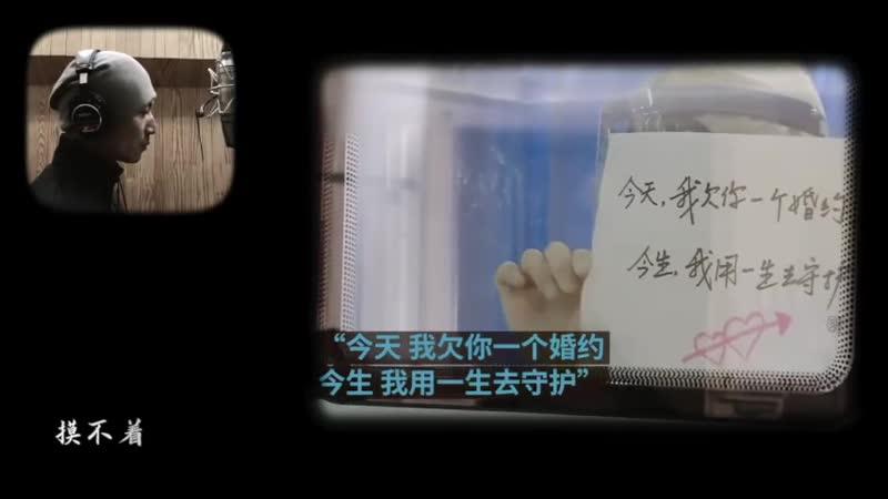 Николас Тсе Кэрри Ванг TF Boys Джем Сяо 《保重》 Берегите себя Wuhan Virus Song