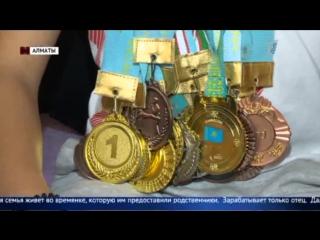 Юный спортсмен готов обменять свои награды на дом