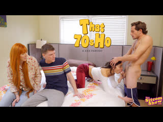 [ThatSitcomShow] Emily Willis, Lauren Phillips - That 70s Ho The Fourth Wheel NewPorn2019