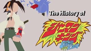 The History of Shaman King