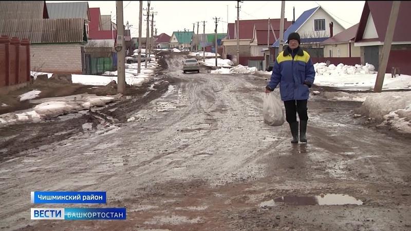 Не пройти не проехать жители Башкирии подали в суд на чиновников из за плохих дорог