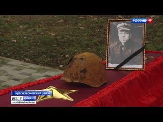 КРОПО ВПО Здебор. Захоронение останков солдат, погибших в 1943 году, прошло на  Кубани