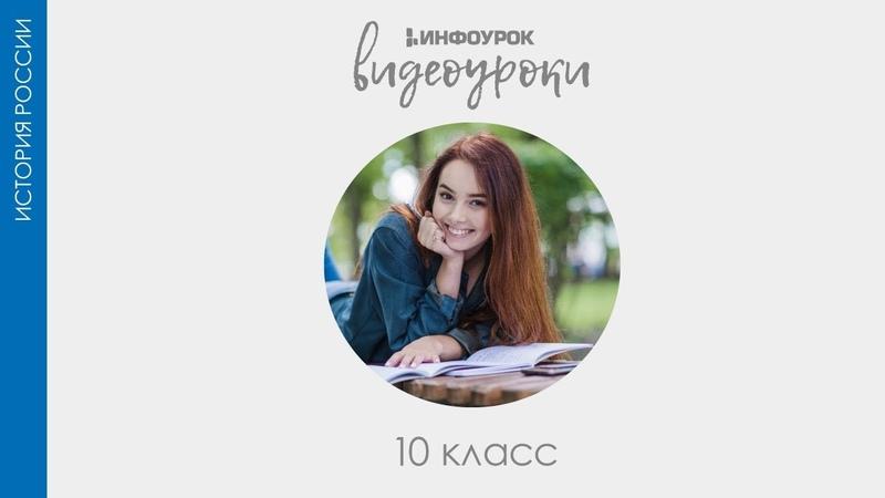 Вторжение крестоносцев Александр Невский История России 10 класс 9 Инфоурок