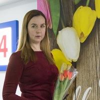 Юлия Хальзева