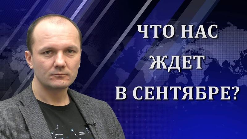 Кирилл Барабаш. Без права на выбор (Часть 1)