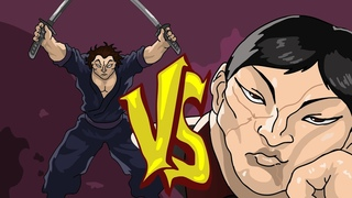 Miyamoto Musashi Vs Hanayama Ханаяма против Миямото