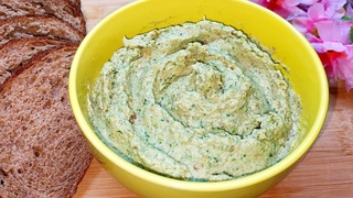 Вкуснейшая НАМАЗКА на хлеб. И на ЗАВТРАК и просто перекус .Паштет или паста из БАКЛАЖАНОВ.