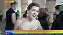 Российские звезды блеснули нарядами на красной дорожке Кинотавра